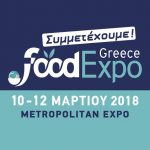 WE PARTICIPATE IN FOODEXPO 2018